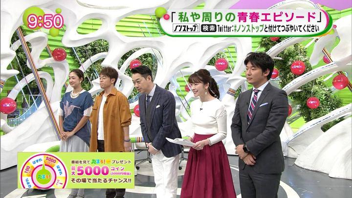 2018年10月17日三上真奈の画像01枚目