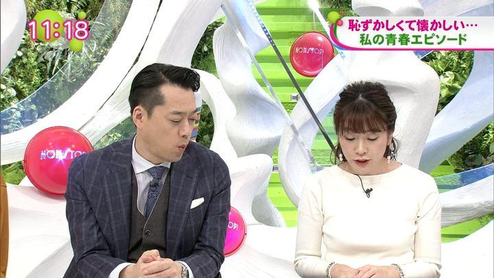2018年10月17日三上真奈の画像14枚目