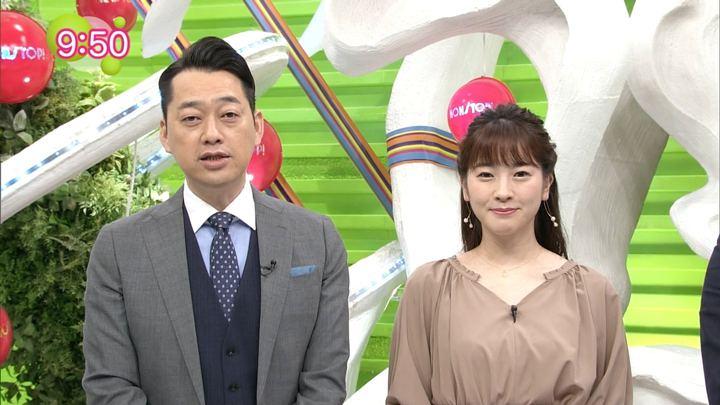 2018年10月18日三上真奈の画像02枚目
