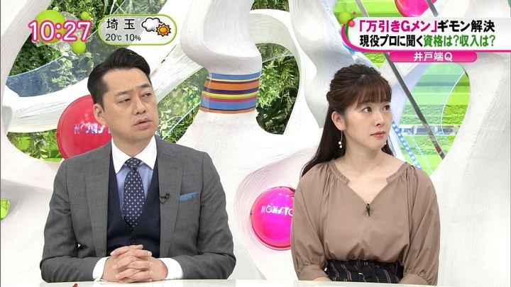 2018年10月18日三上真奈の画像05枚目
