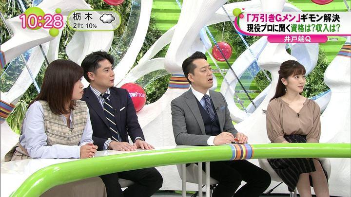 2018年10月18日三上真奈の画像06枚目