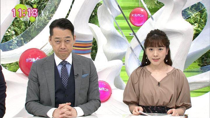 2018年10月18日三上真奈の画像09枚目