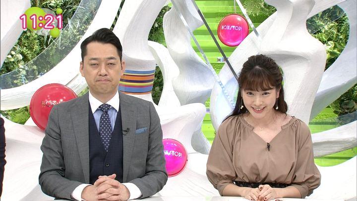 2018年10月18日三上真奈の画像10枚目