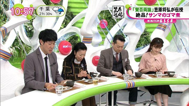 2018年10月23日三上真奈の画像06枚目