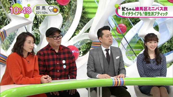 2018年10月24日三上真奈の画像04枚目