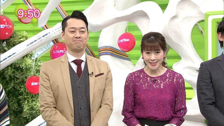 2018年10月25日三上真奈の画像01枚目