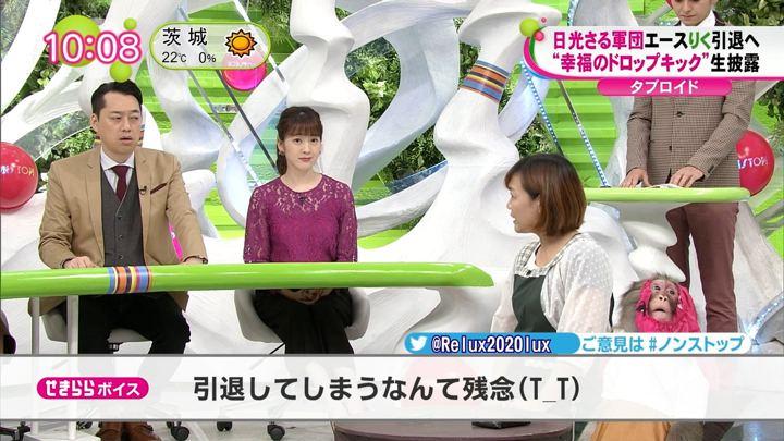 2018年10月25日三上真奈の画像03枚目