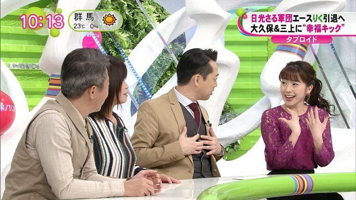 2018年10月25日三上真奈の画像13枚目