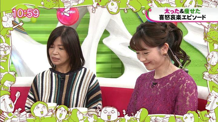 2018年10月25日三上真奈の画像19枚目