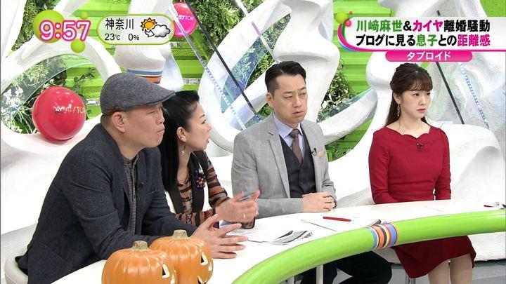 2018年10月30日三上真奈の画像03枚目