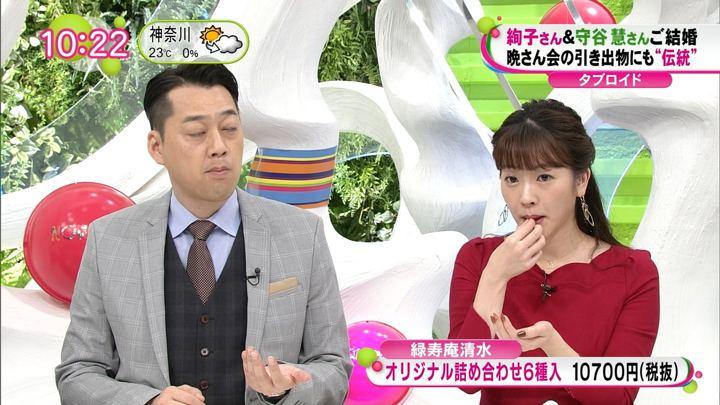 2018年10月30日三上真奈の画像04枚目