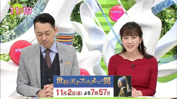 2018年10月30日三上真奈の画像08枚目