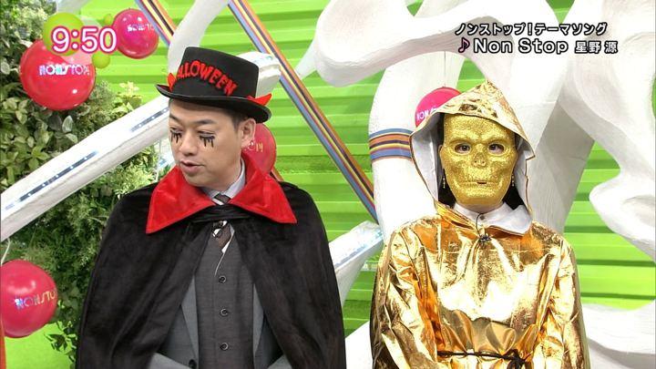 2018年10月31日三上真奈の画像01枚目