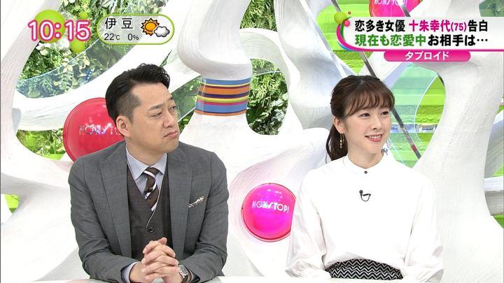 2018年10月31日三上真奈の画像05枚目