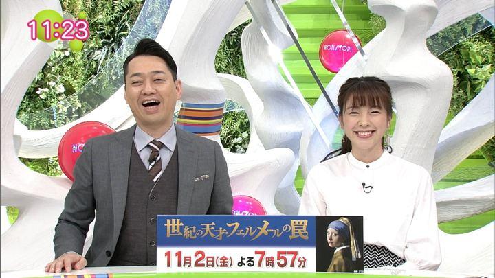2018年10月31日三上真奈の画像09枚目