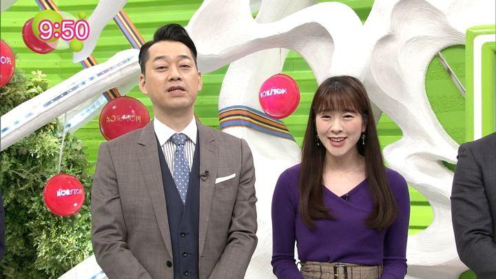 2018年11月01日三上真奈の画像01枚目
