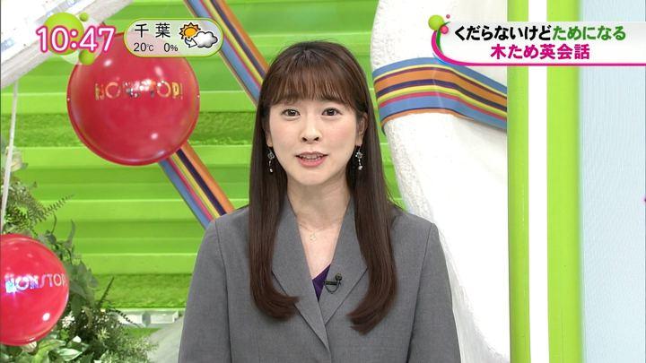 2018年11月01日三上真奈の画像06枚目
