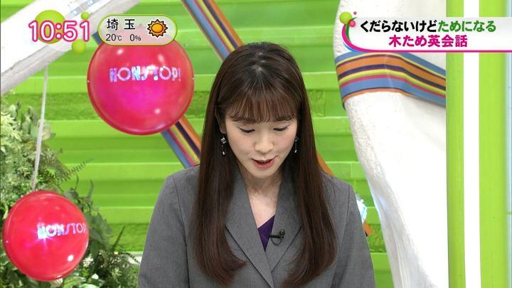 2018年11月01日三上真奈の画像12枚目