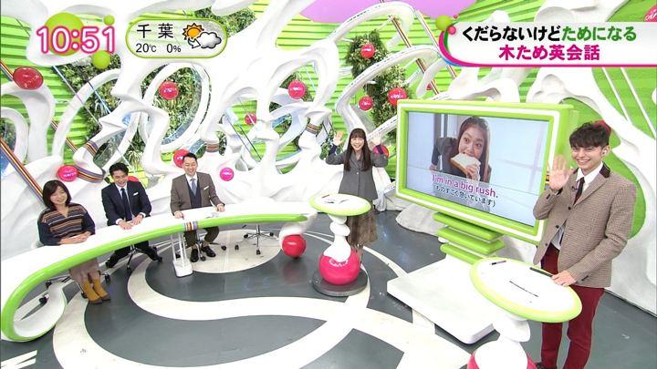 2018年11月01日三上真奈の画像13枚目