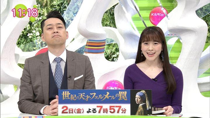 2018年11月01日三上真奈の画像15枚目