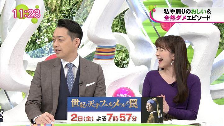 2018年11月01日三上真奈の画像16枚目