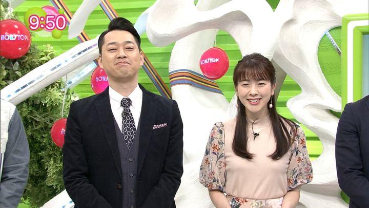 2018年11月07日三上真奈の画像01枚目
