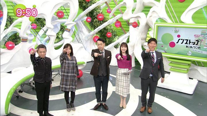 2018年11月08日三上真奈の画像02枚目