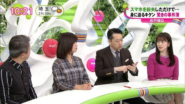 2018年11月08日三上真奈の画像03枚目