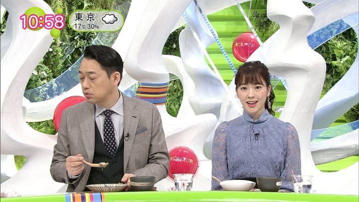 2018年11月13日三上真奈の画像06枚目