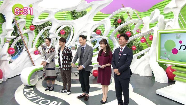 2018年11月14日三上真奈の画像01枚目