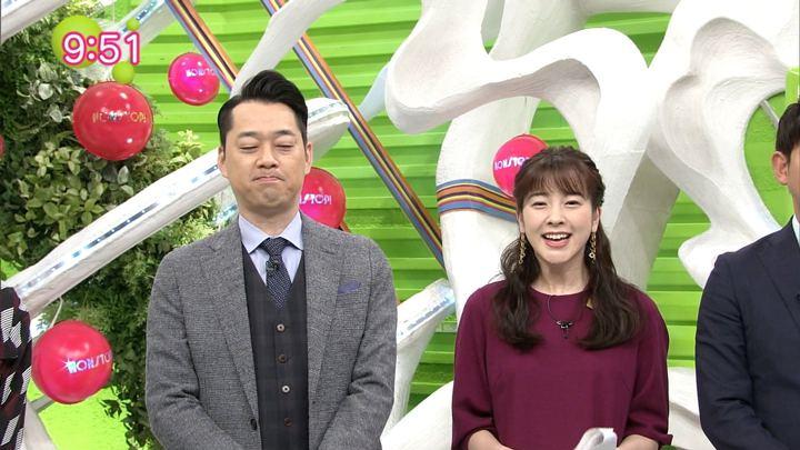 2018年11月14日三上真奈の画像02枚目