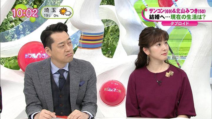 2018年11月14日三上真奈の画像04枚目