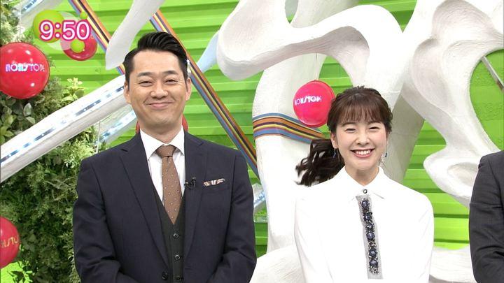 2018年11月15日三上真奈の画像01枚目