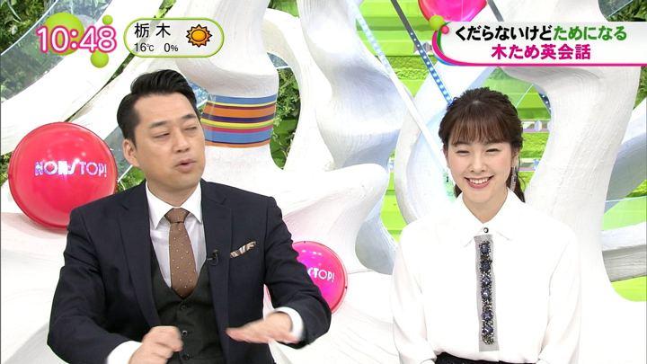 2018年11月15日三上真奈の画像04枚目