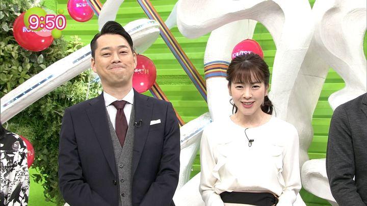 2018年11月20日三上真奈の画像01枚目