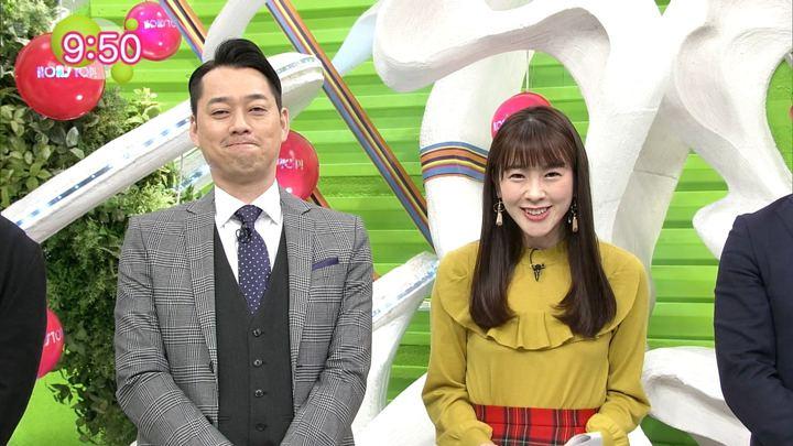 2018年11月21日三上真奈の画像01枚目