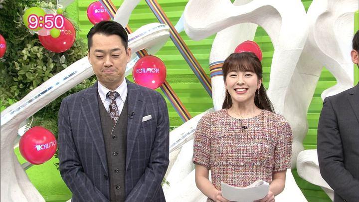 2018年11月22日三上真奈の画像01枚目