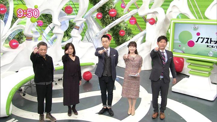 2018年11月22日三上真奈の画像02枚目