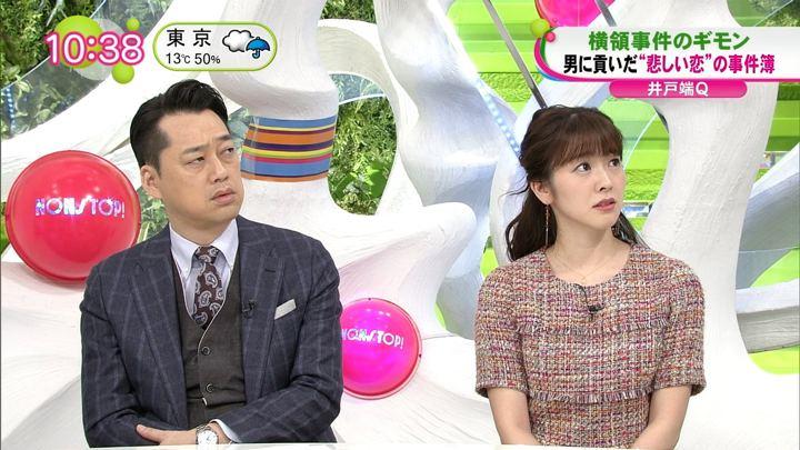 2018年11月22日三上真奈の画像07枚目