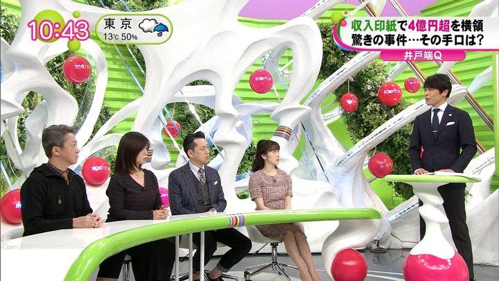 2018年11月22日三上真奈の画像08枚目