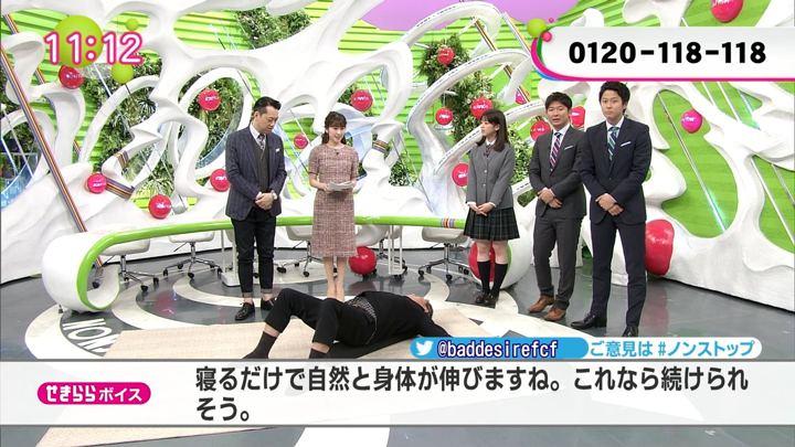 2018年11月22日三上真奈の画像12枚目