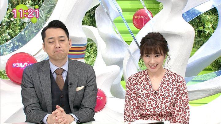 2018年11月27日三上真奈の画像10枚目