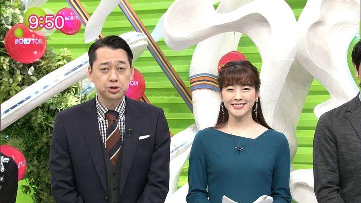 2018年12月04日三上真奈の画像01枚目