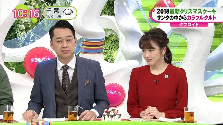 2018年12月05日三上真奈の画像04枚目