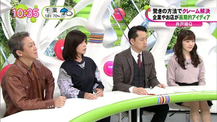 2018年12月06日三上真奈の画像03枚目