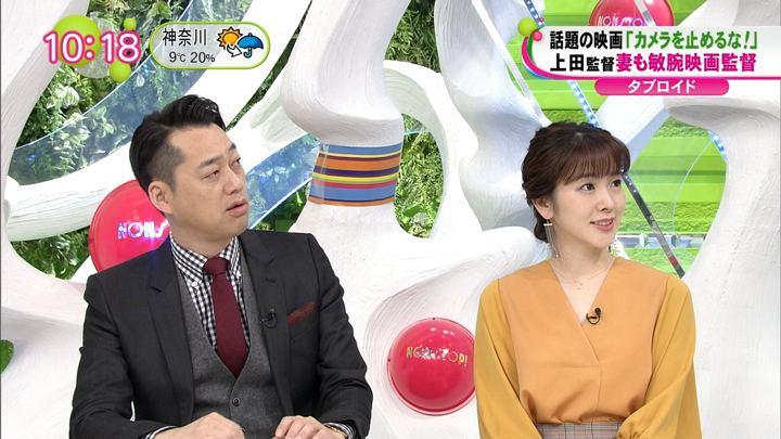2018年12月11日三上真奈の画像03枚目
