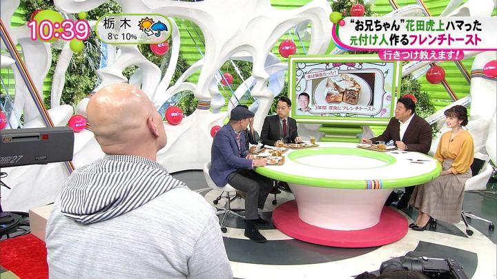 2018年12月11日三上真奈の画像04枚目