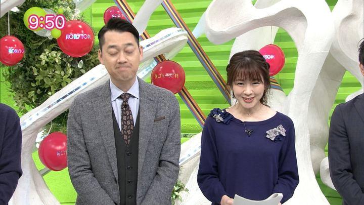 2018年12月12日三上真奈の画像01枚目