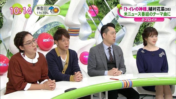 2018年12月12日三上真奈の画像03枚目