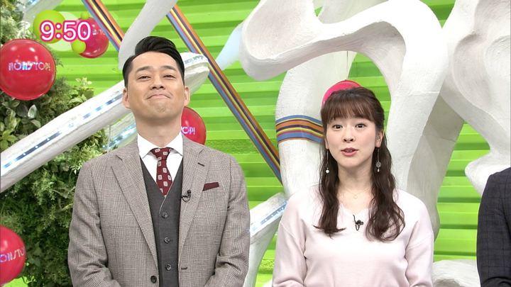 三上真奈 ノンストップ (2018年12月13日放送 11枚)